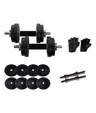 Total Home Gym 16 Kg Gym Adjustable Dumbell