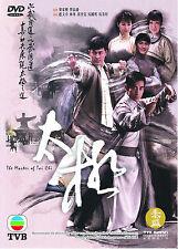 The Master of Taichi 太極 Hong Kong Drama Chinese TVB