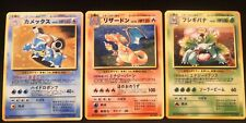 Pokémon Card Charizard Blastoise Venusaur CD Promo CUSTOM CARD READ DESCRIPTION