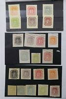Hamburg Germany Postal Stationary cut square Castle set lot 22 unused envelope