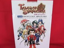 tales of symphonia official complete strategy guide book/playstation 2, ps2