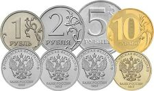✔ Russia 1 2 5 10 ruble roubles 2017 UNC Full Set Year 4 Pcs