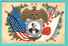 AMERICA JAPAN POLITICAL FLAGS AND eagle VINTAGE EMBOSSED POSTCARD 898