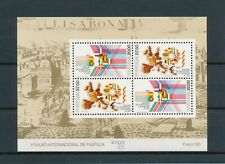 Portugal 1662a MNH,  Admission to the ECC, 1986