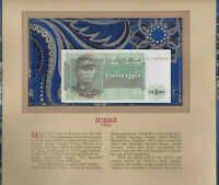 Most Treasured Banknotes Burma 1972 1 Kyat P 56 UNC Prefix DI