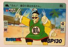 Dragon Ball Carddass Hondan BP 57 (1989)