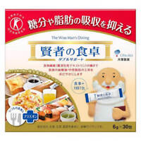 ☀Otsuka The Wise Man's Dining Double Support 6g x 30 Packet From Japan F/S