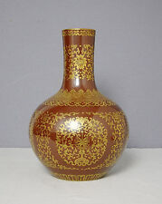 Chinese  Monochrome  Brown  Glaze  Porcelain  Ball  Vase    M1778