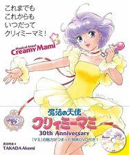 Creamy Mami :Koremademo Korekaramo Itsudatte Creamy Mami Graphic Book w/DVD