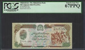 Afghanistan 500 Afghanis Sh1370-1991 P60c Uncirculated Grade 67