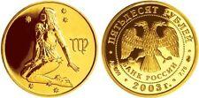 50 Rubel Russland St 1/4 Oz Gold 2003 Zodiac / Virgo Jungfrau 處女座 Unc