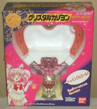 Sailor Moon Super S Chibi Usa Moon Twinkle Bell Crystal Baidai 1995 Very Rare