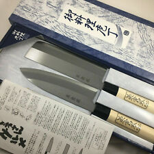 """Japanese """"Shimmoura"""" Brand Hocho Kitchen Chef's Knife 2 Pieces Set Made in Japan"""