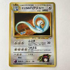 POKEMON JAPANESE POCKET MONSTERS GYM CHALLENGE HOLO CARD No 148 ERIKAS DRAGONAIR