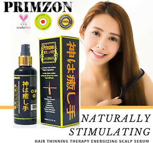 Growmore  Elixir 100% Natural Organic Hair Growth Serum - 100ml -  Made in Japan