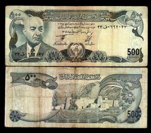 AFGHANISTAN 500 AFGHANIS P-51 1973-1975 Blue PRESIDENT MOHD DAUD USED MONEY NOTE