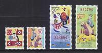 JAPAN 2013 YEAR OF HORSE 2014 COMP. SET OF 4 STAMPS IN FINE USED CONDITION