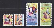 JAPAN 2013 ZODIAC YEAR OF HORSE 2014 COMP. SET OF 4 STAMPS FINE USED CONDITION