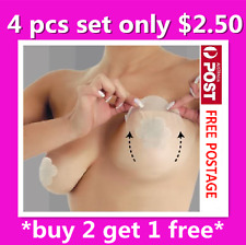 *3 for 2* 4 Pcs Breast Lift up Bra Invisible Tape Boob Enhancers Nipple Covers