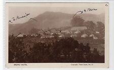 BROMO HOTEL, BALI: Indonesia postcard (C19934)