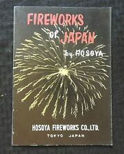 "c.1960 ""FIREWORKS OF JAPAN"" HOSOYA TOKYO COMMERCIAL DISPLAYS 5""-12"" MORTAR SHELL"