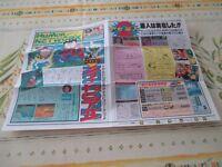 >> HUMOR NETWORK  PC ENGINE SEPTEMBER 1991 09/91 ORIGINAL JAPAN FLYER! <<