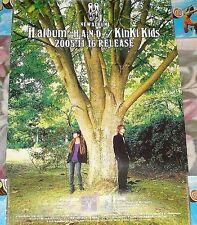 Kinki Kids H Album : H.a.n.d 2005 Japan Promo Poster