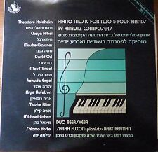 modern classical 1985 LP-piano music for 2 & 4 hands - israeli kibbutz composers