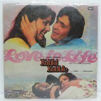Kabhi Kabhie LP Record Khaiyyaam Bollywood Hindi Film Rare Vinyl 1976 Indian