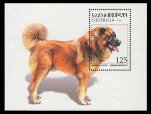 """GEORGIA 172 - Dog Breeds """"Caucasian Sheep Dog"""" Souvenir Sheet (pa52117)"""