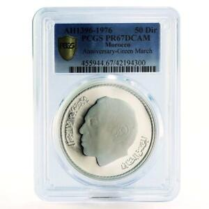 Morocco 50 dirhams The Green March PR67 PCGS proof silver coin 1976