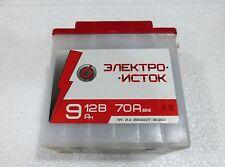 Battery 12V / 9ACH / 70A ( without electrolyte )