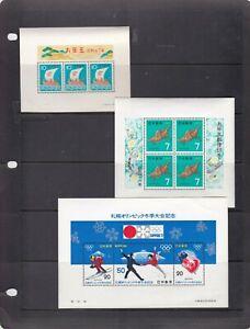 JAPAN 3 MNH SS INCL. 1972 SAPPORO OLYMPICS