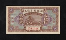 F.C. CHINA , 20 COPPERS 1926 , S/C ( UNC ) , S1282 .