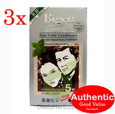 3X BIGEN SPEEDY HAIR COLOR CONDITIONER - BROWNISH BLACK Japan (New!)