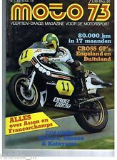 M7914-DUTCH TT ASSEN,ROSSI,FERRARI,FRANCORCHAMPS,CROSS 500 GERMANY,HONDA RC500