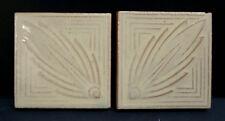 S & L Vintage Art Deco Leaf Tile Set=2/Creamy White Solon & Larkin California