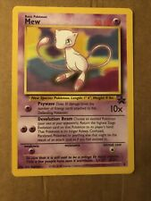 Mew #8 Black Star Promo Pokemon Card 1999 - 2000 Non holo Mint Condition