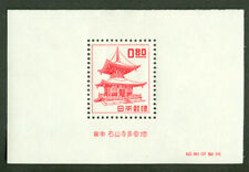 Japan 1950 TEMPLE - National Treasure issue BLOCK S/S Sakura #348 mint MLH