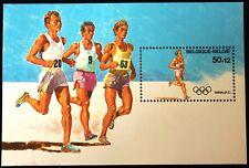 Belgium Block 1988 Seoul Olympics - Track & Field - MNH - Complete