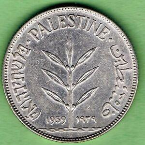 PALESTINE - 100 MILS 1939 KM# 7, HIGH GRADE