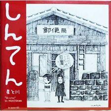 hoshitokawa - shinten-  papersleeve CD