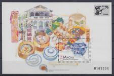 MACAU - Michel-Nr. Block 37 postfrisch/** (Briefmarkenausstellung / Teehäuser)