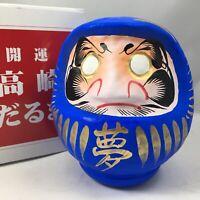 "Japanese 4.5"" Blue Lucky Daruma Doll for Good Luck & Dream (Yume), Made in Japan"