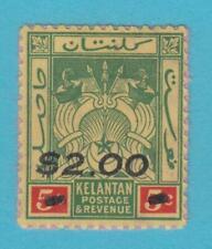 KELANTIN N21 NO GUM ON PIECE