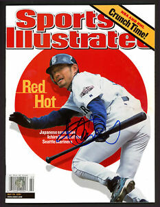 Ichiro Suzuki Autographed Sports Illustrated First SI No Label IS Holo #190692