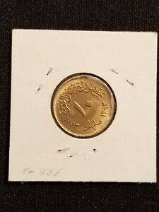 1973 Egypt 10 Milliemes uncirculated.