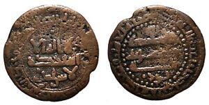 (A396) SAMANID AE fals, Ferghana, Nuh b. Nasr + Malik b. Shukurtegin.