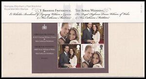 2011 GB The Royal Wedding William & Kate Royal Mail Presentation Pack No.M20