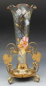 C1930s Gilt Brass & Glass Epergne Vase w/ Enameled Flowers & Gilt Highlights